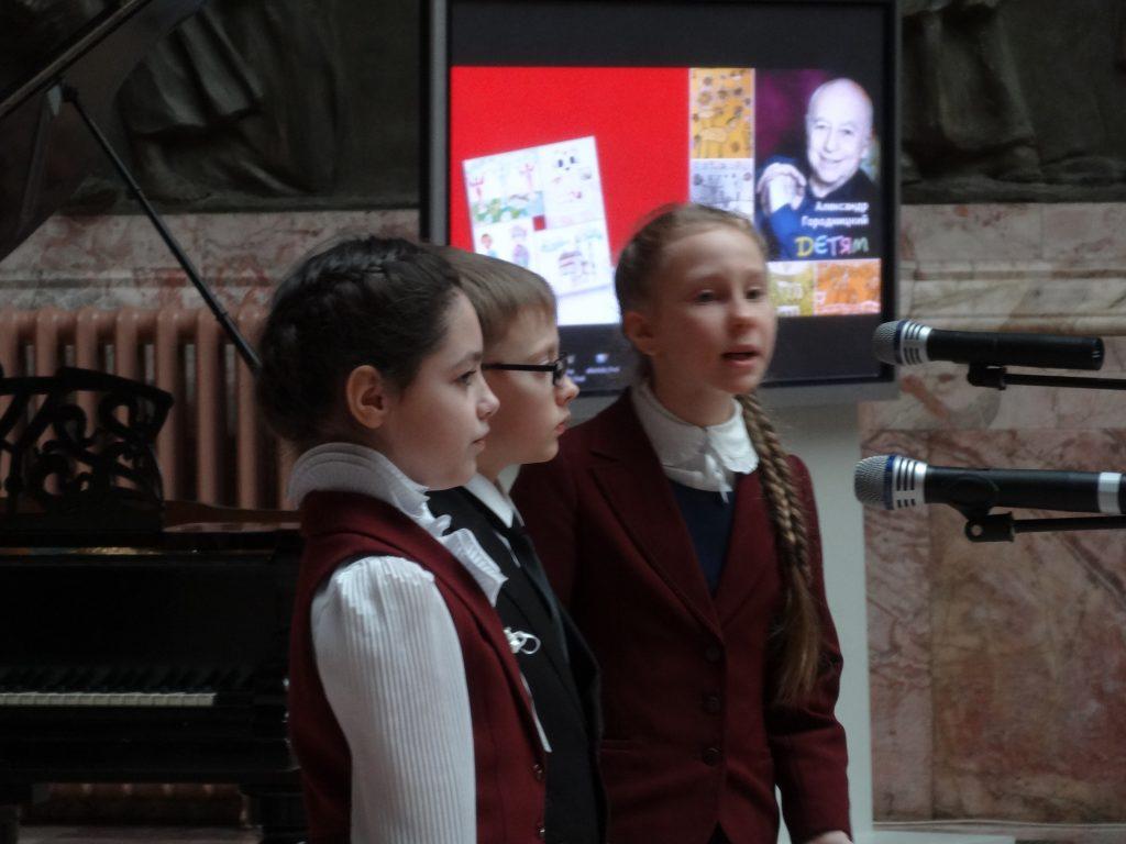 Презентация книги «Городницкий. Детям» в Музее этнографии, Санкт-Петербург, 30.03.2014