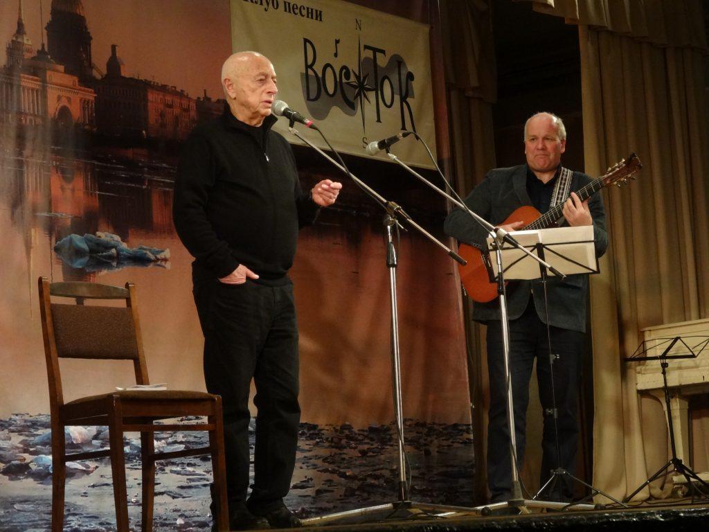 Концерт в клубе «Восток», Санкт-Петербург, 2016 год