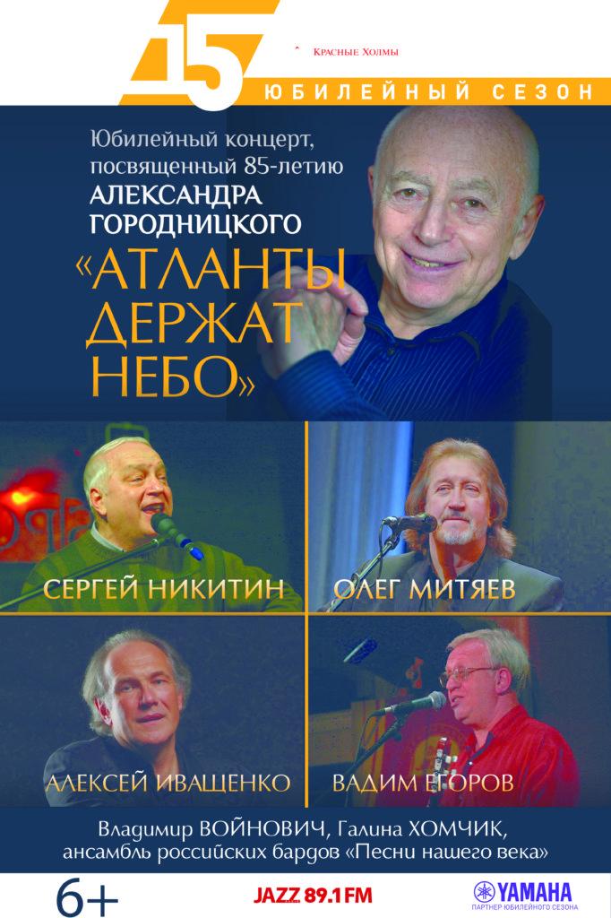 A1егоров_УТВ