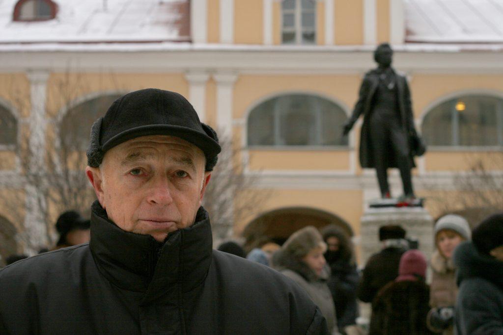 Всероссийский музей им. А.С. Пушкина, Санкт-Петербург, 10.02.2006