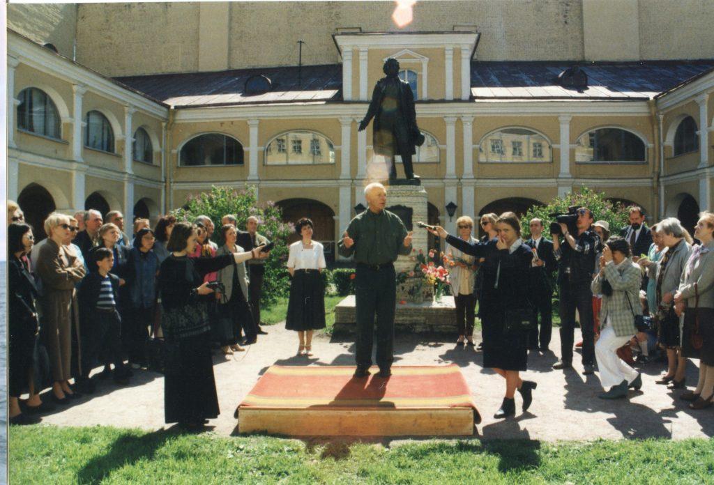 В день рождения А.С.Пушкина на Мойке, 12, 1997 год