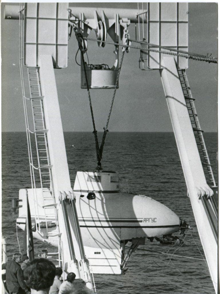 Спуск на воду ГОА «Аргус», 1984 год