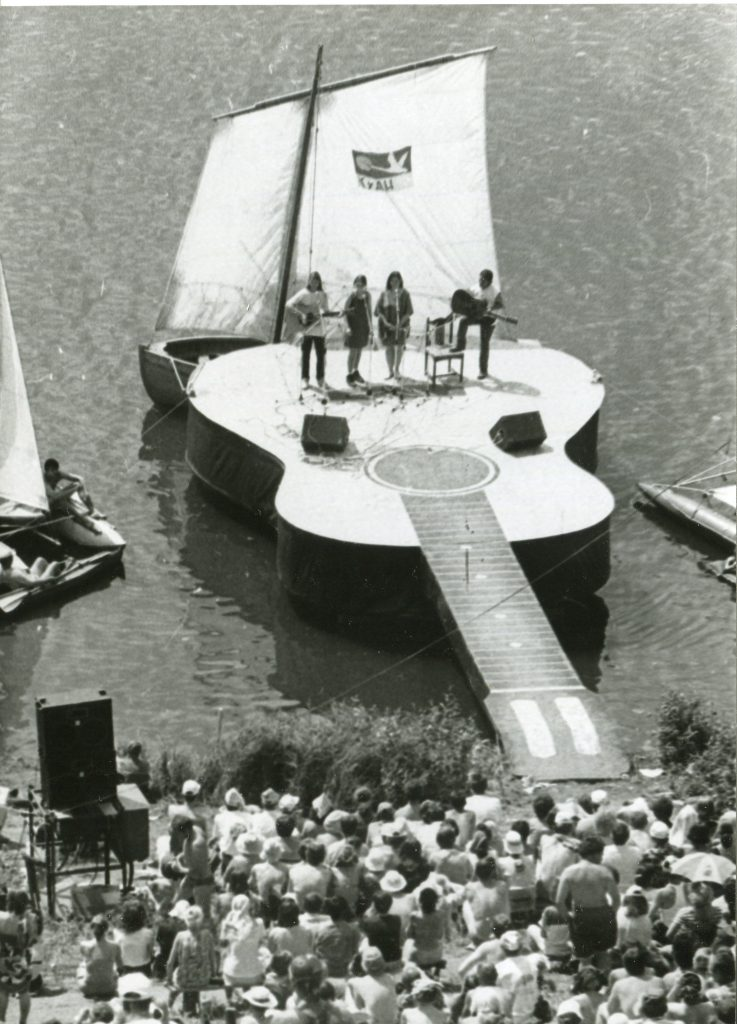 Грушинский фестиваль, 06.07.1998