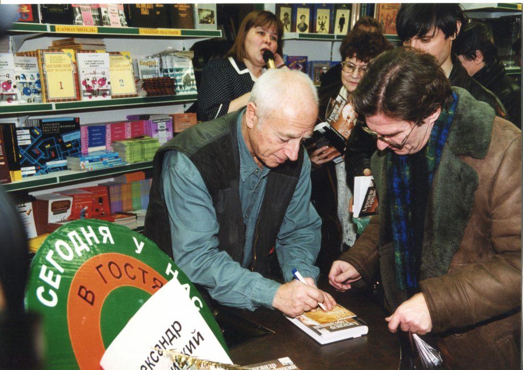 Встреча в магазине «Библио-Глобус», Москва, 13.12.2000