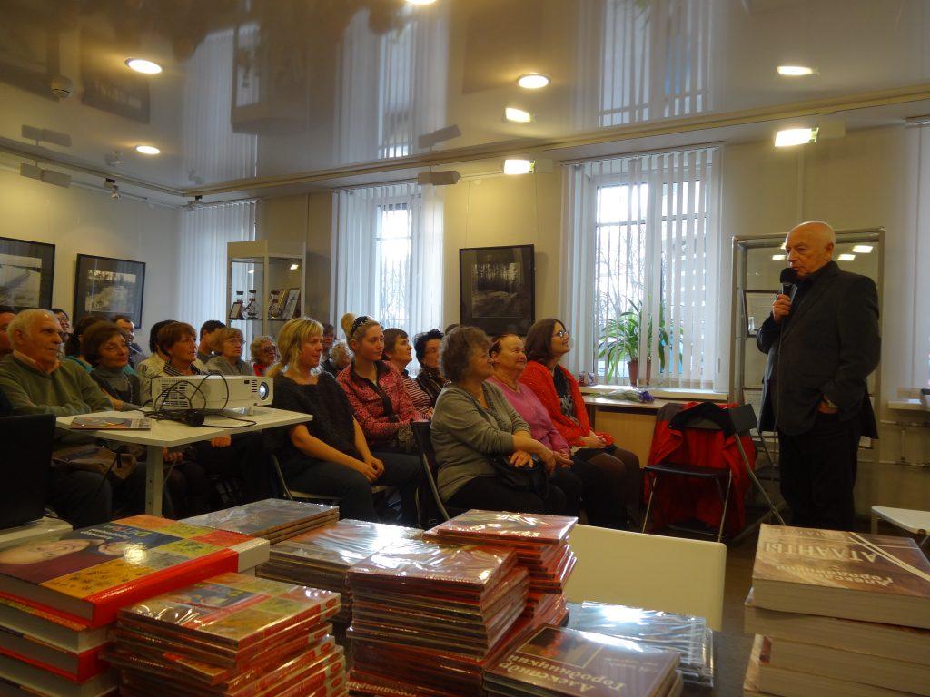 Творческий вечер в библиотеке Кировских островов, Санкт-Петербург, март 2014 года