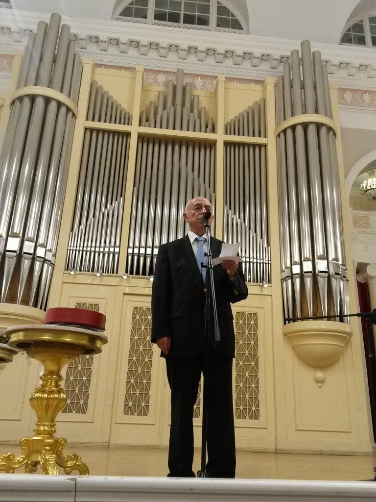 Большой зал филармонии им. Д.Д. Шостаковича, Санкт-Петербург, 05.12.2015