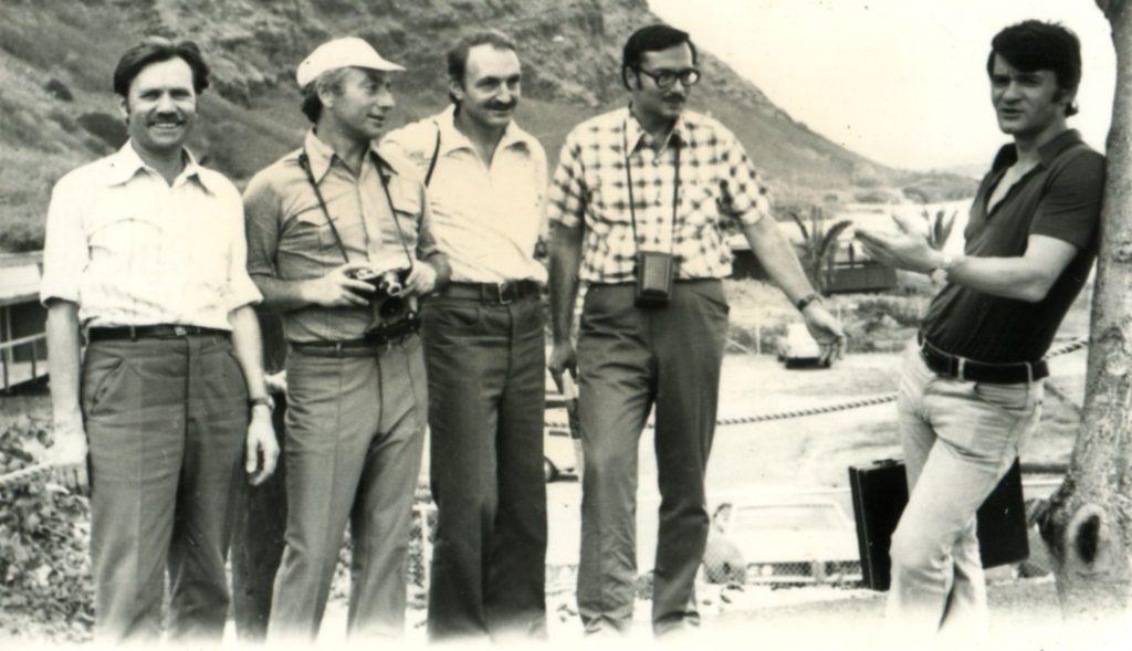 Гонолулу, 1978 год