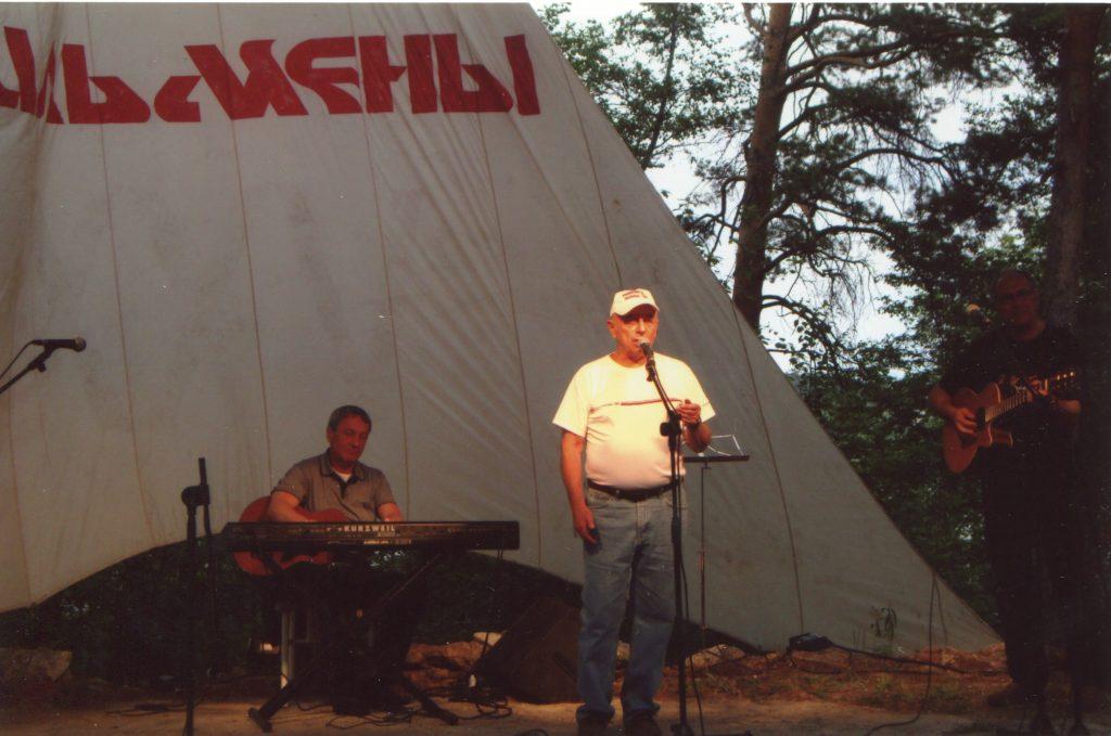 На Ильменском фестивале, 2010 год