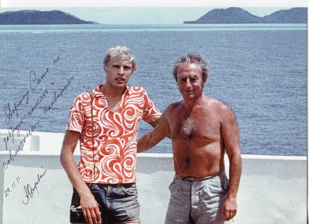21-й рейс НИС «Дмитрий Менделеев», острова Новая Гвинея, ноябрь 1978 года.