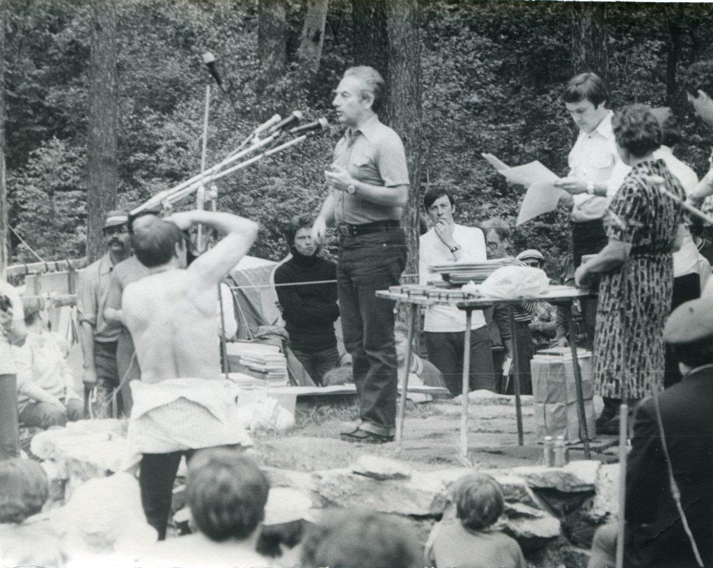Александр Городницкий на Ильменском фестивале, 1980 год