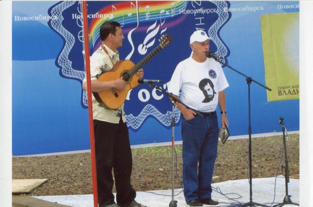 На фестивале «Свой остров», Новосибирск, 2010 год