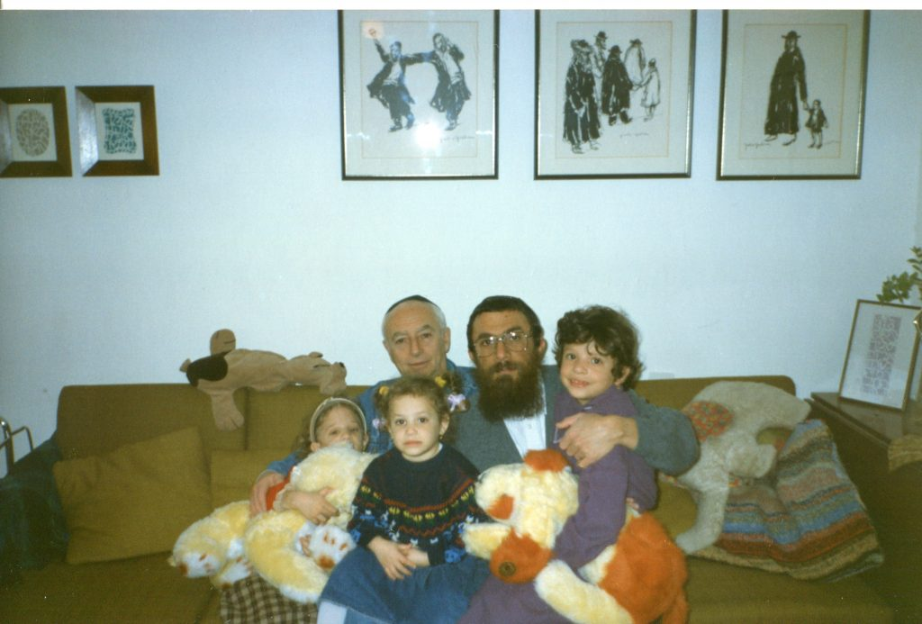 С сыном и внучками, Иерусалим, 1995 год