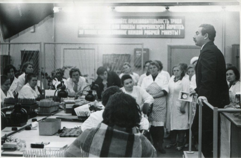 Выступление на заводе «Союз», Ленинград, 1972 год